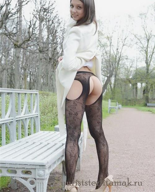 Проститутка Риммка Вип