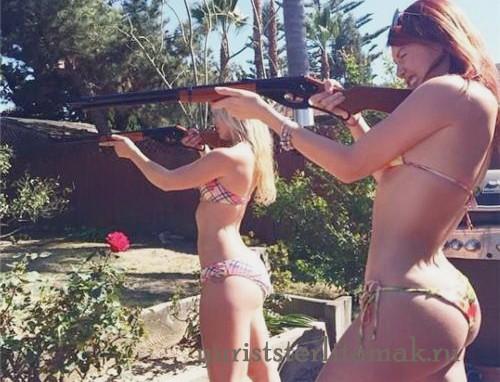 Проститутка Регина VIP 100% фото мои