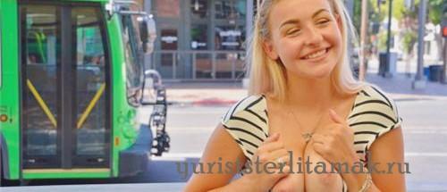 Девушка проститутка Анжелла фото без ретуши