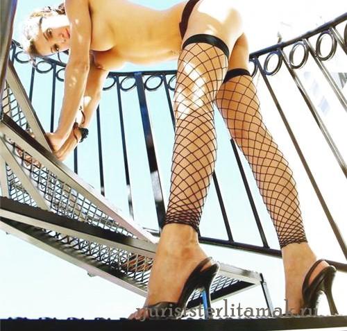 Реальная проститутка Юста 100% фото мои