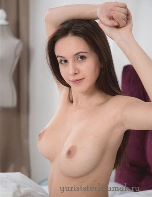 Проститутка Виоллета