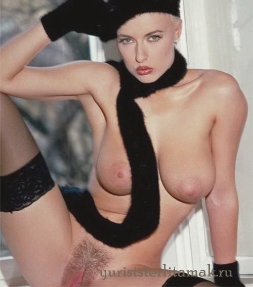 Девушка проститутка Лия 100% реал фото
