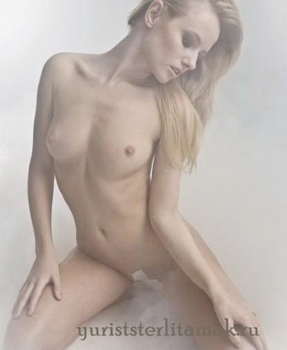 Проститутки-негритянки Ивангорода