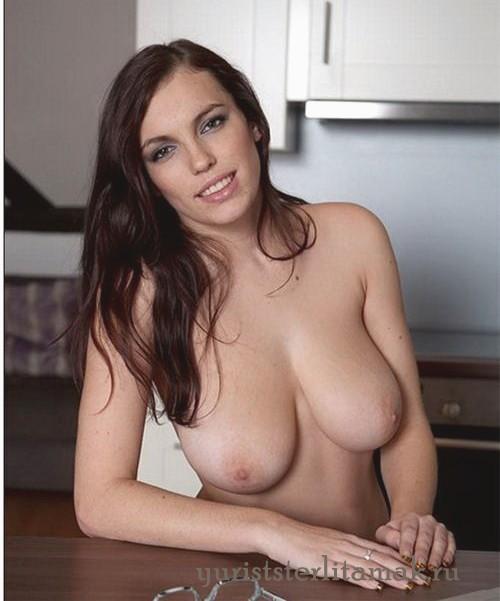 Проститутка Жаннa58