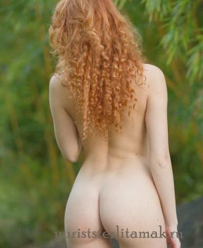 Проверенная проститутка Джейкобина93