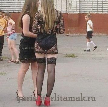 Проверенные проститутки Каменки