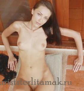 Проститутка Ярилка 24